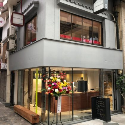 ~nana's green tea新京極店リニューアルオープン~
